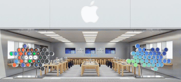 New Apple Storefront