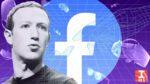 Mark Zuckerberg interview on Facebook's VR future.